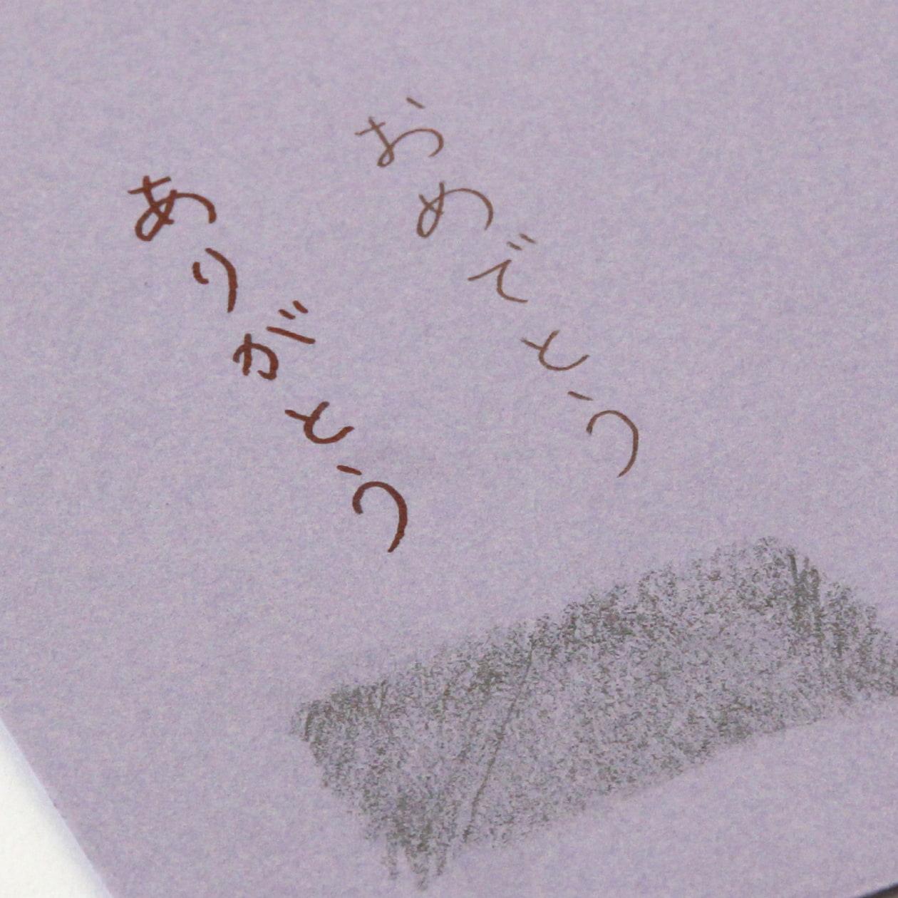 No.50コットン A5シート BD藤 116.3g