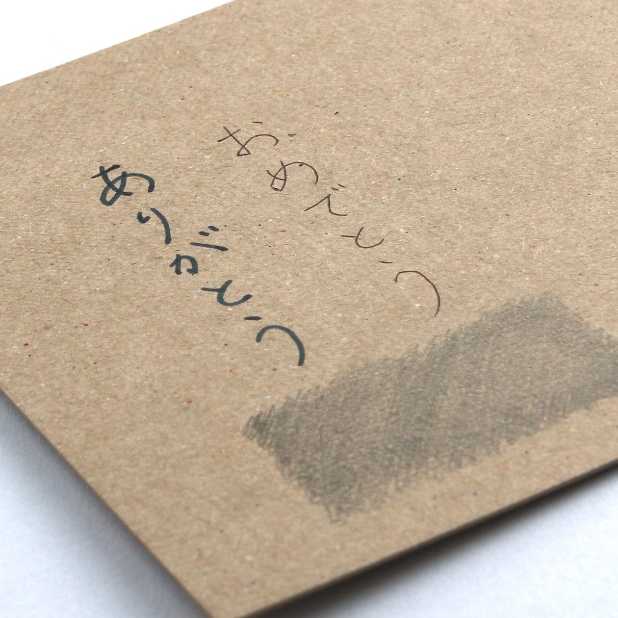 A31カード ボード紙 サンド 460g