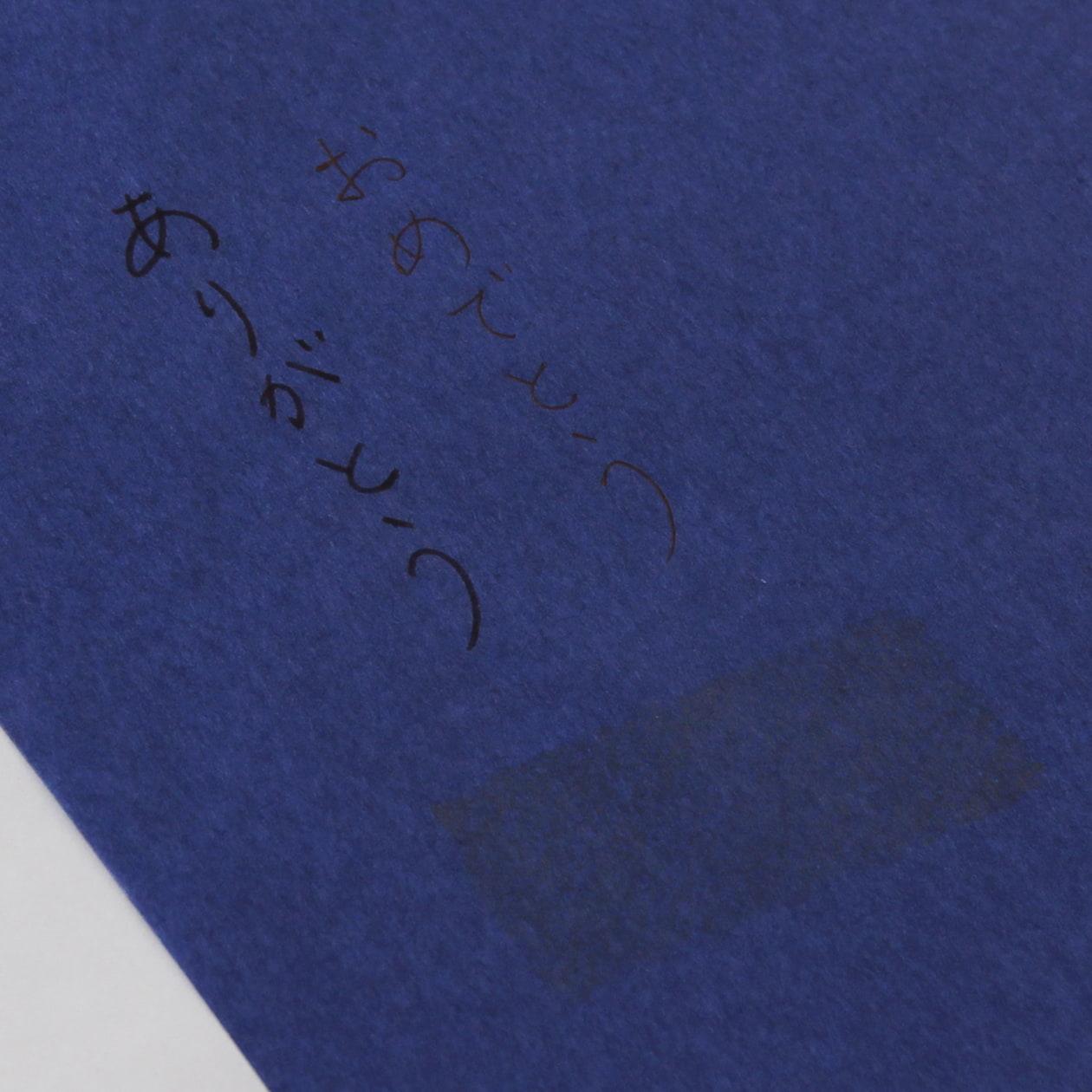 394×545 薄葉紙 マリン 19g(tカラペ)