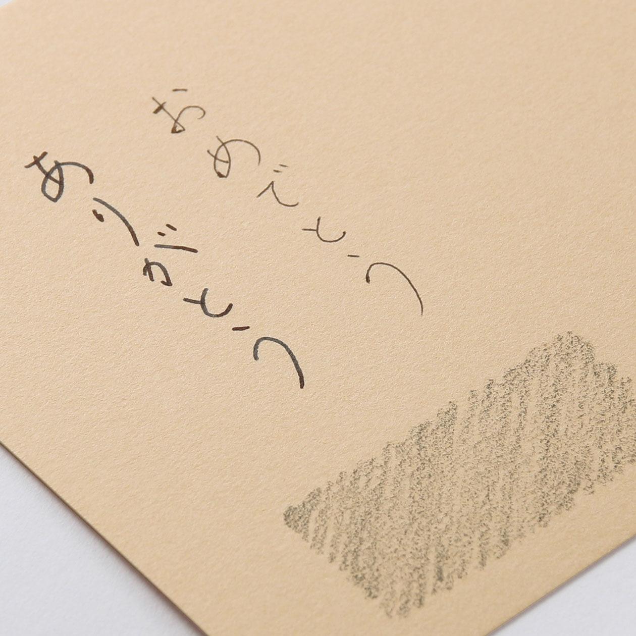 Pカード コットン(NTラシャ) 古染(こそめ) 244.3g