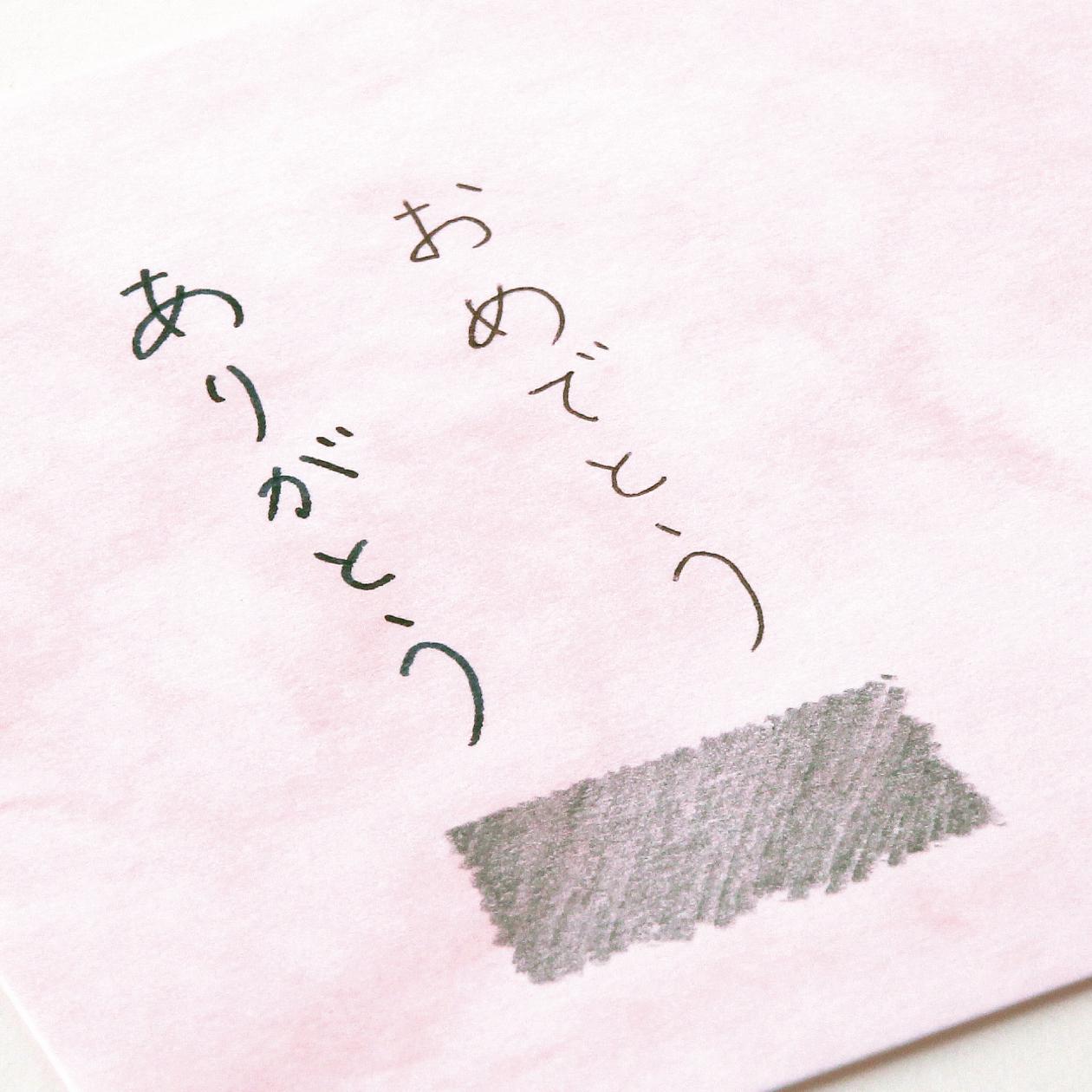 #24Vカード アトモス ぼたん 197.7g