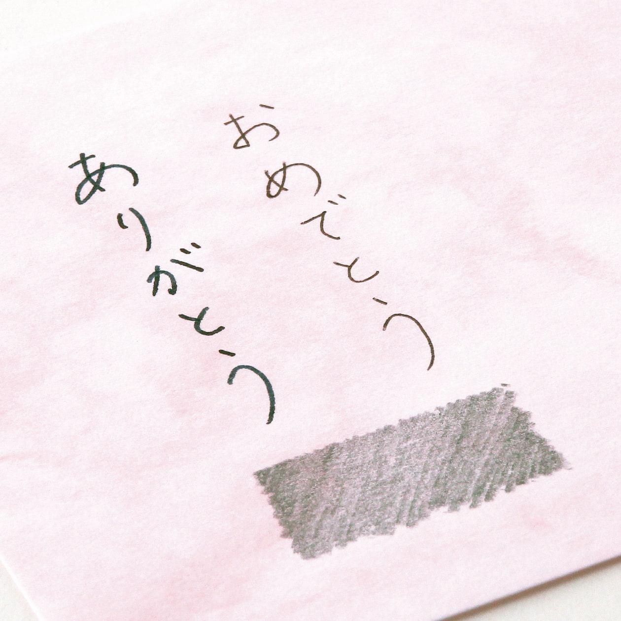 Pカード アトモス ぼたん 197.7g