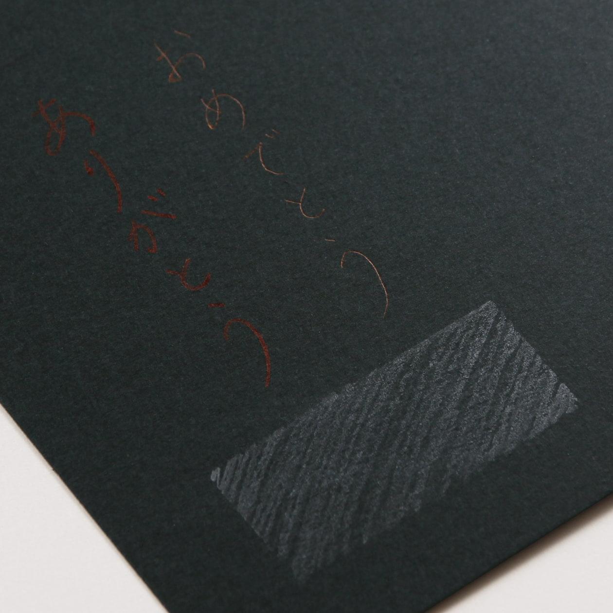 A4カード+α Colors マットブラック 290g