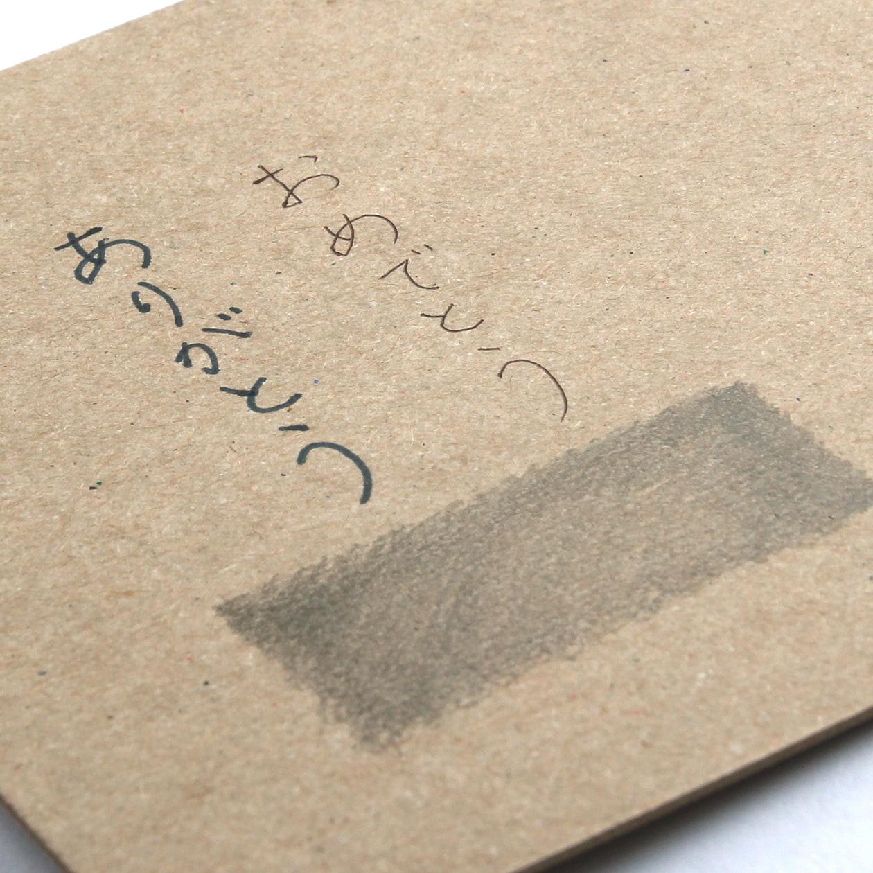 A5カード+30 ボード紙 サンド 580g