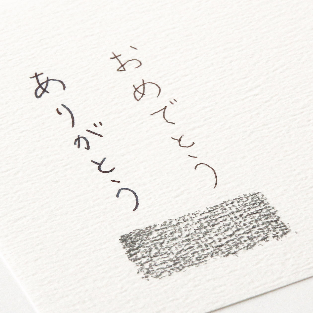 Pカード ボス ユキ 186.1g