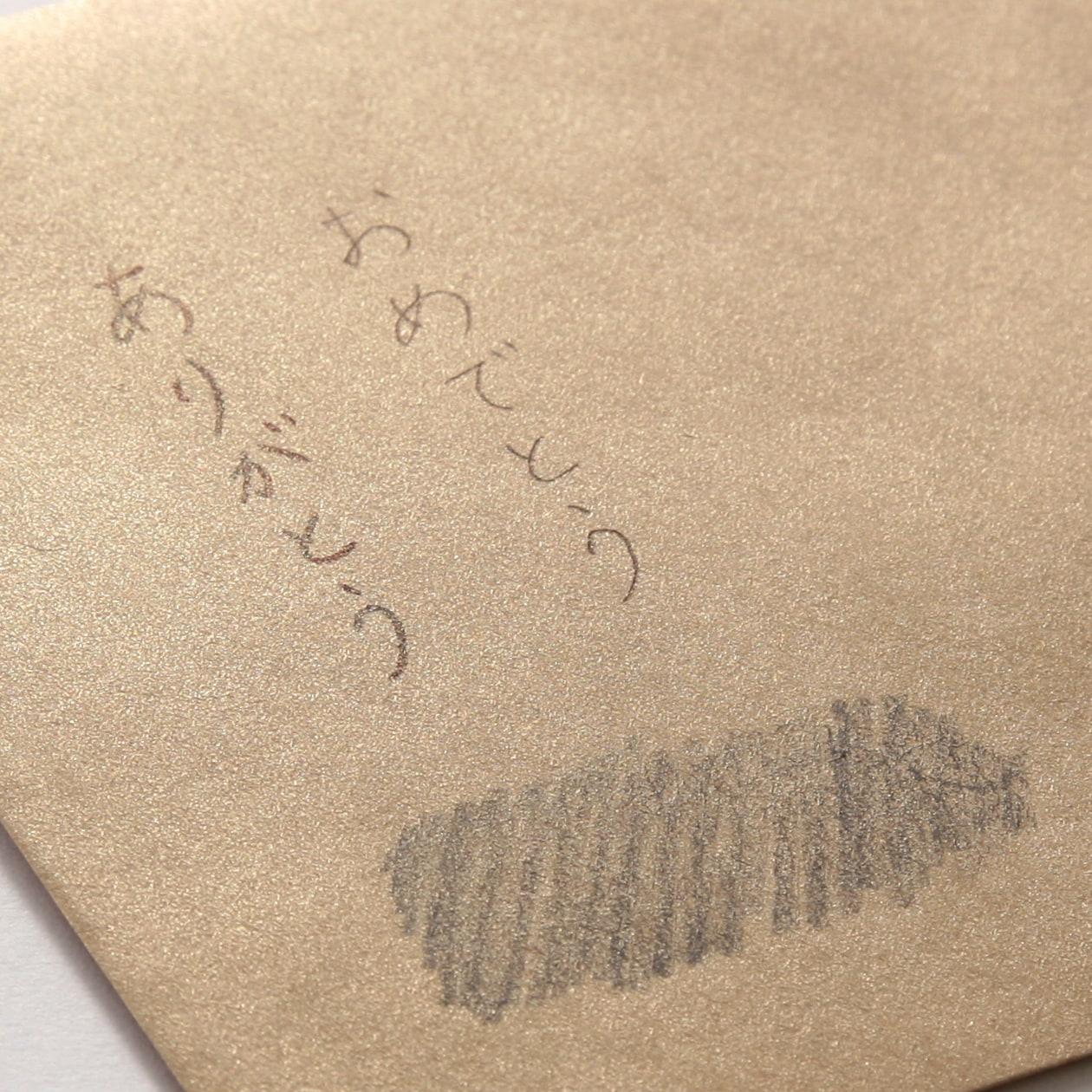 洋2カマス封筒 クラシッククラフト ゴールド 107.5g
