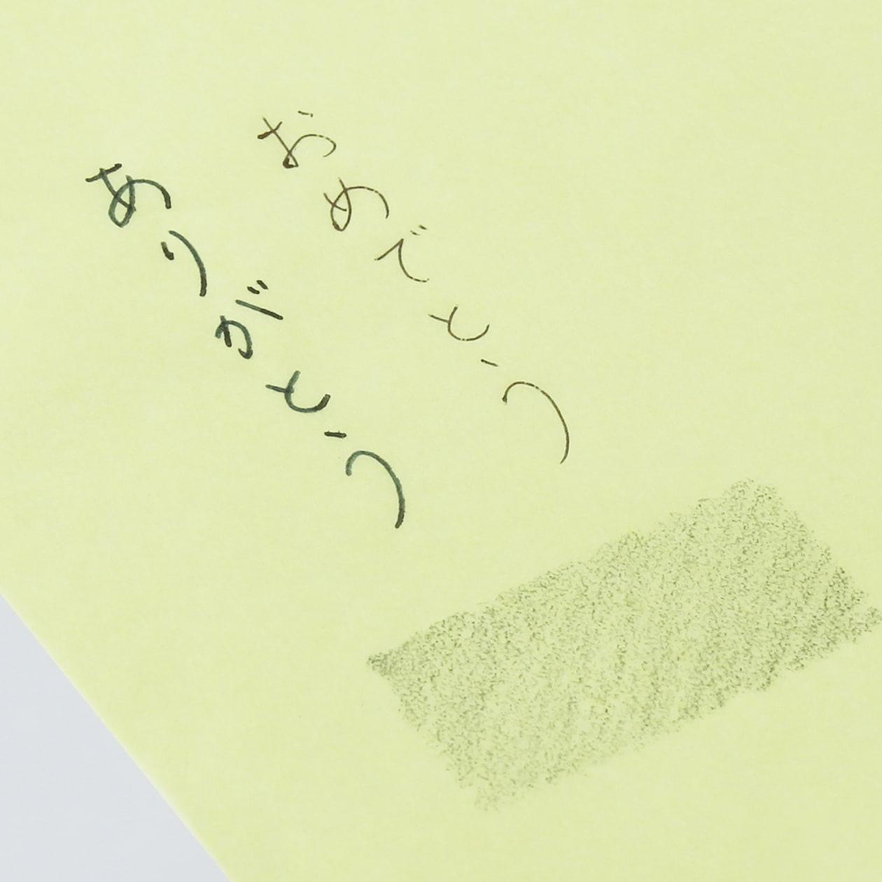 394×545 薄葉紙 カナリア 19g(tカラペ)
