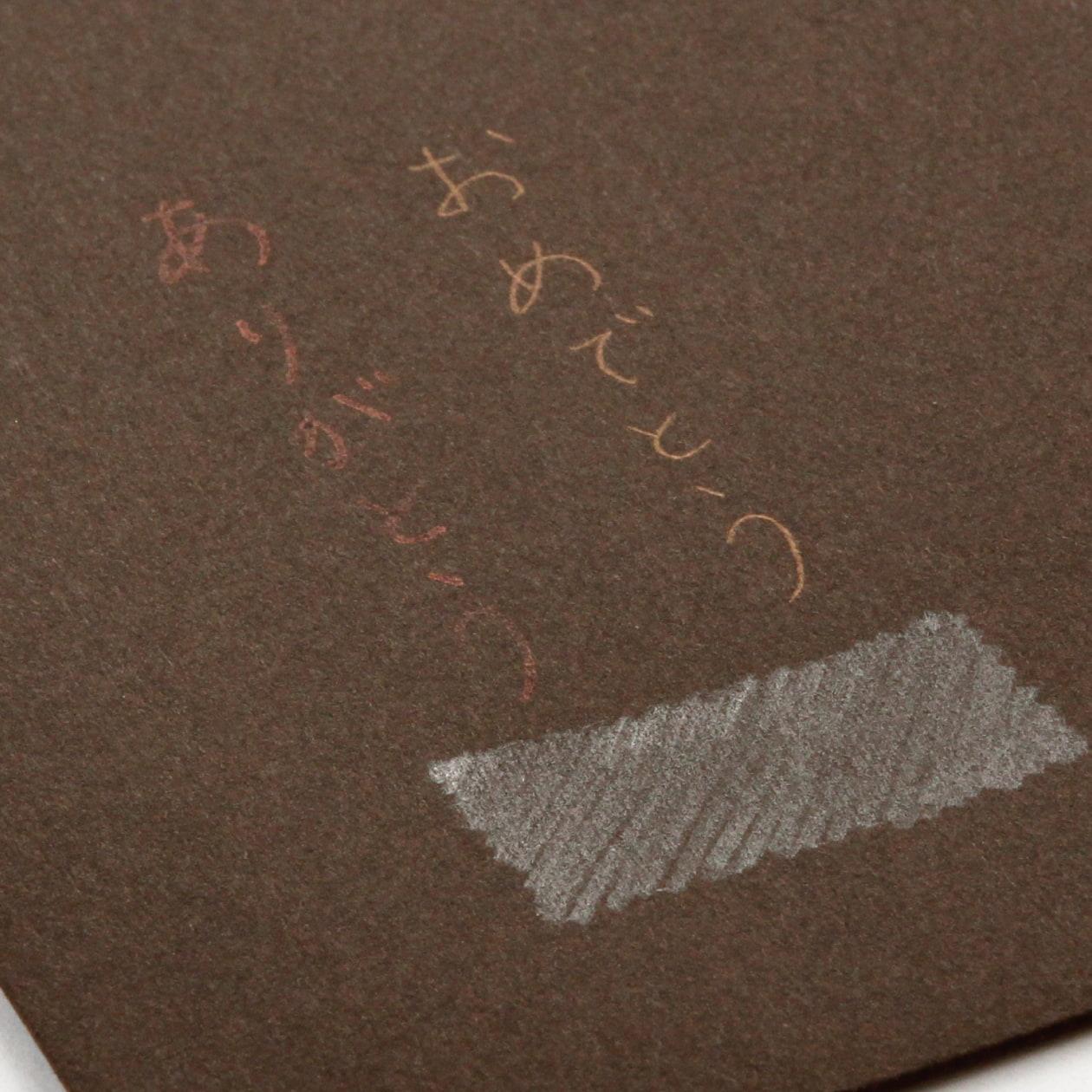 商品券袋 コットン チョコレート 116.3g
