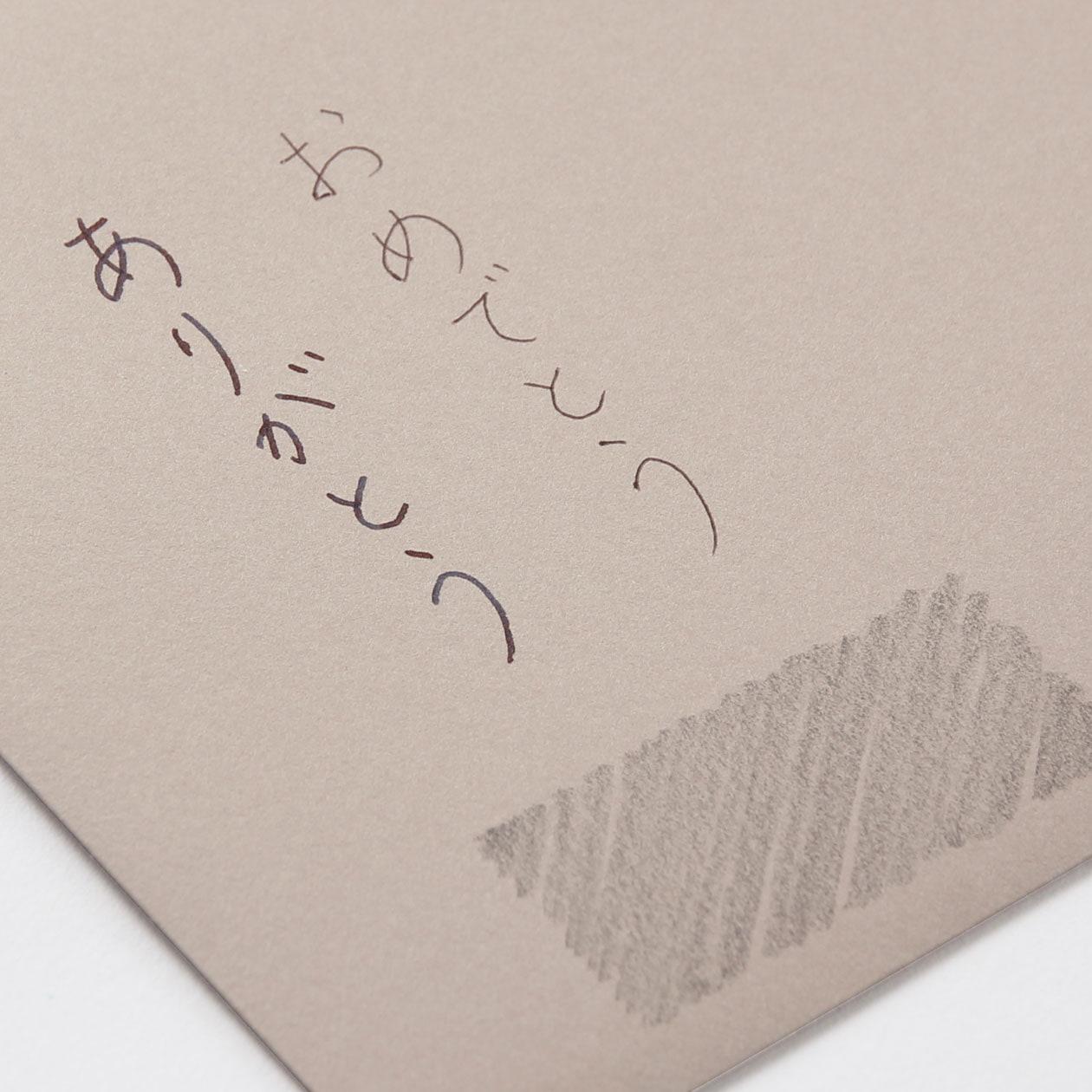 洋2カマス封筒 コットン(NTラシャ) 鼠 116.3g