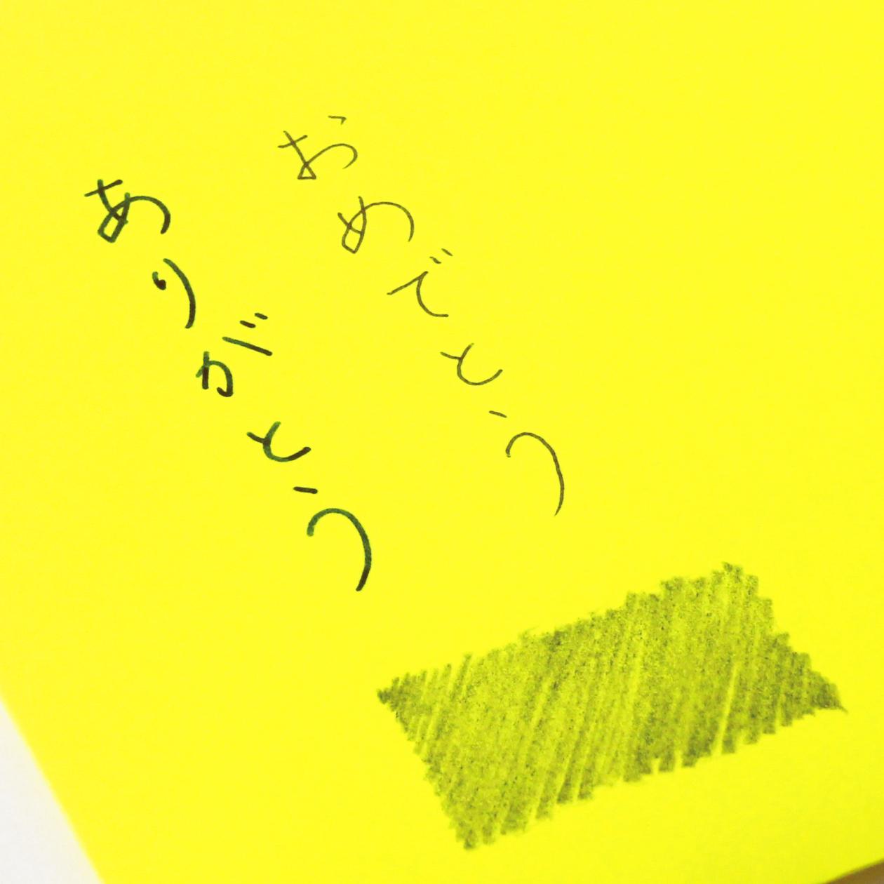 長3カマス封筒 フラッシュカラー イエロー 104.7g