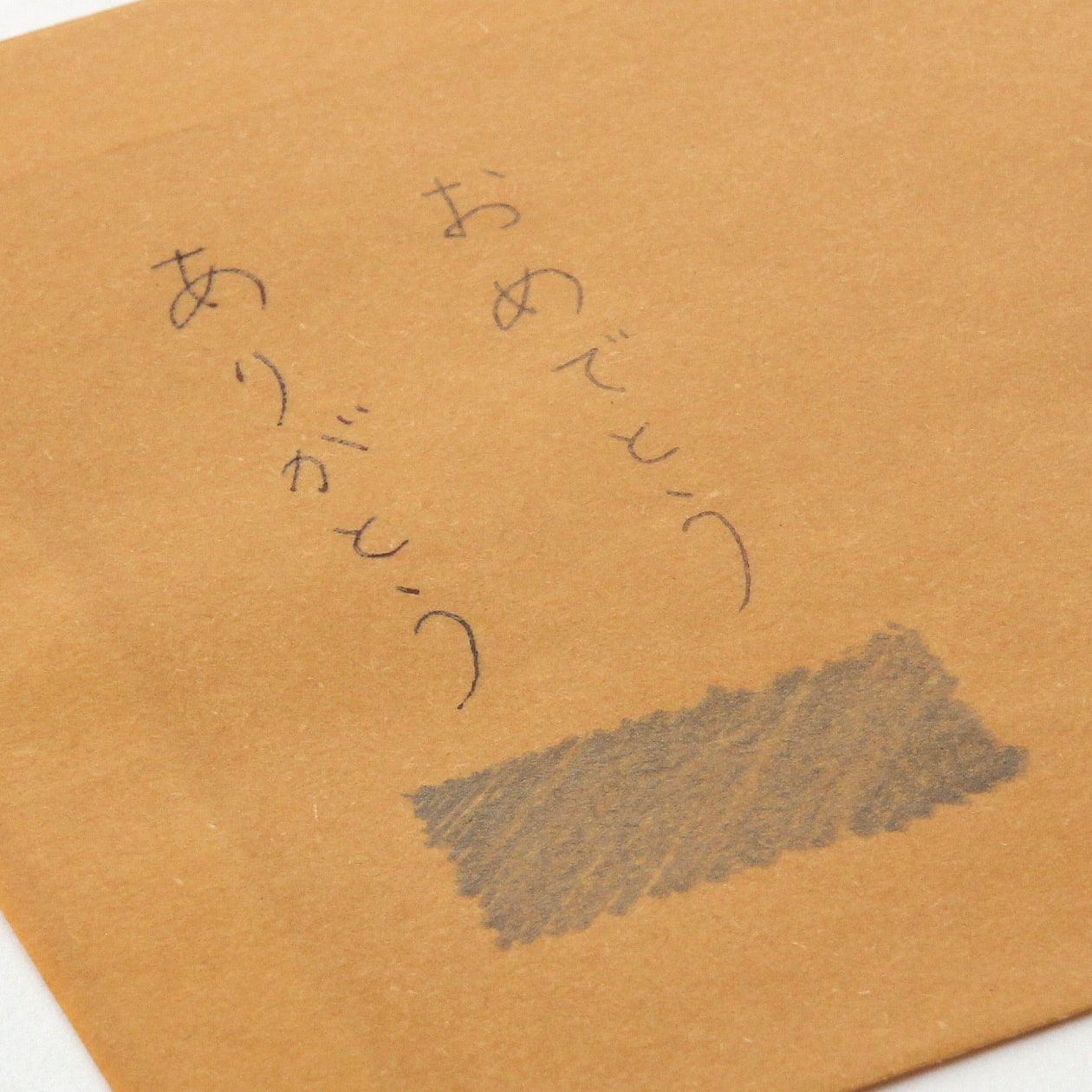 角2封筒 クラフトロウ引き 半晒