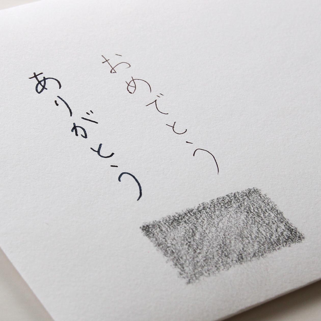 洋1ダイア封筒 コットン スノーホワイト 139.5g