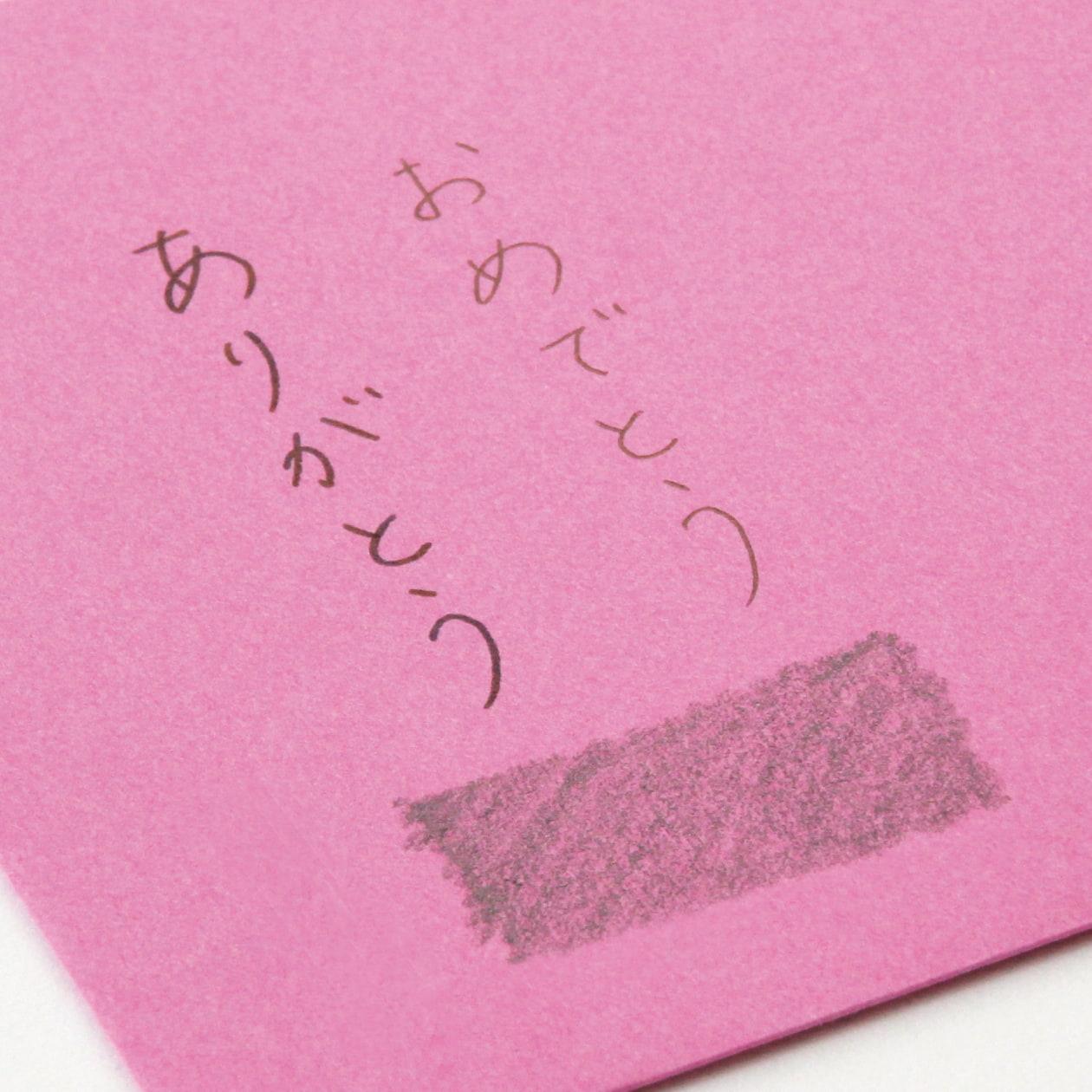 洋2カマス封筒 コットン(NTラシャ) ぼたん 116.3g