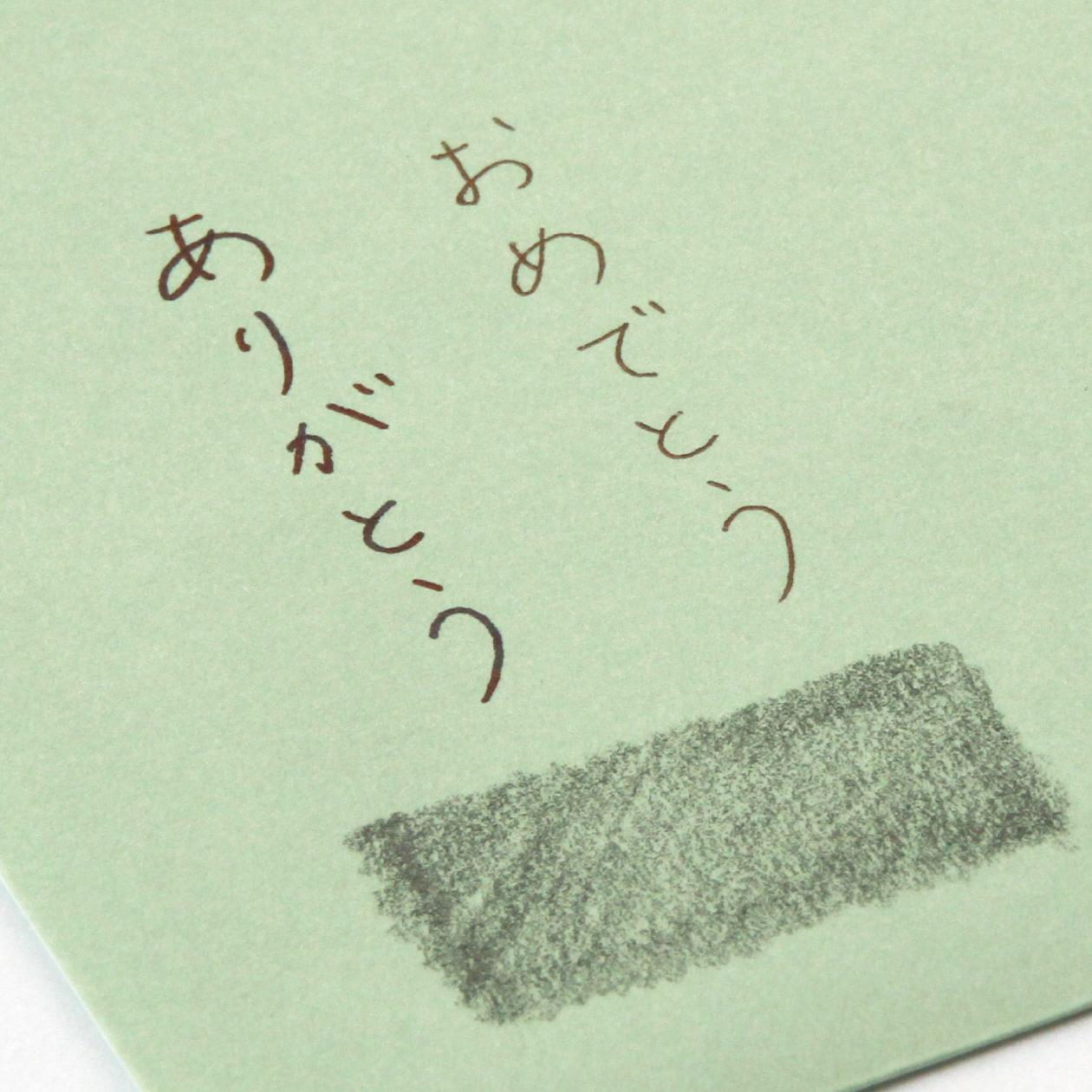 洋2カマス封筒 コットン(NTラシャ) うすあさぎ 116.3g