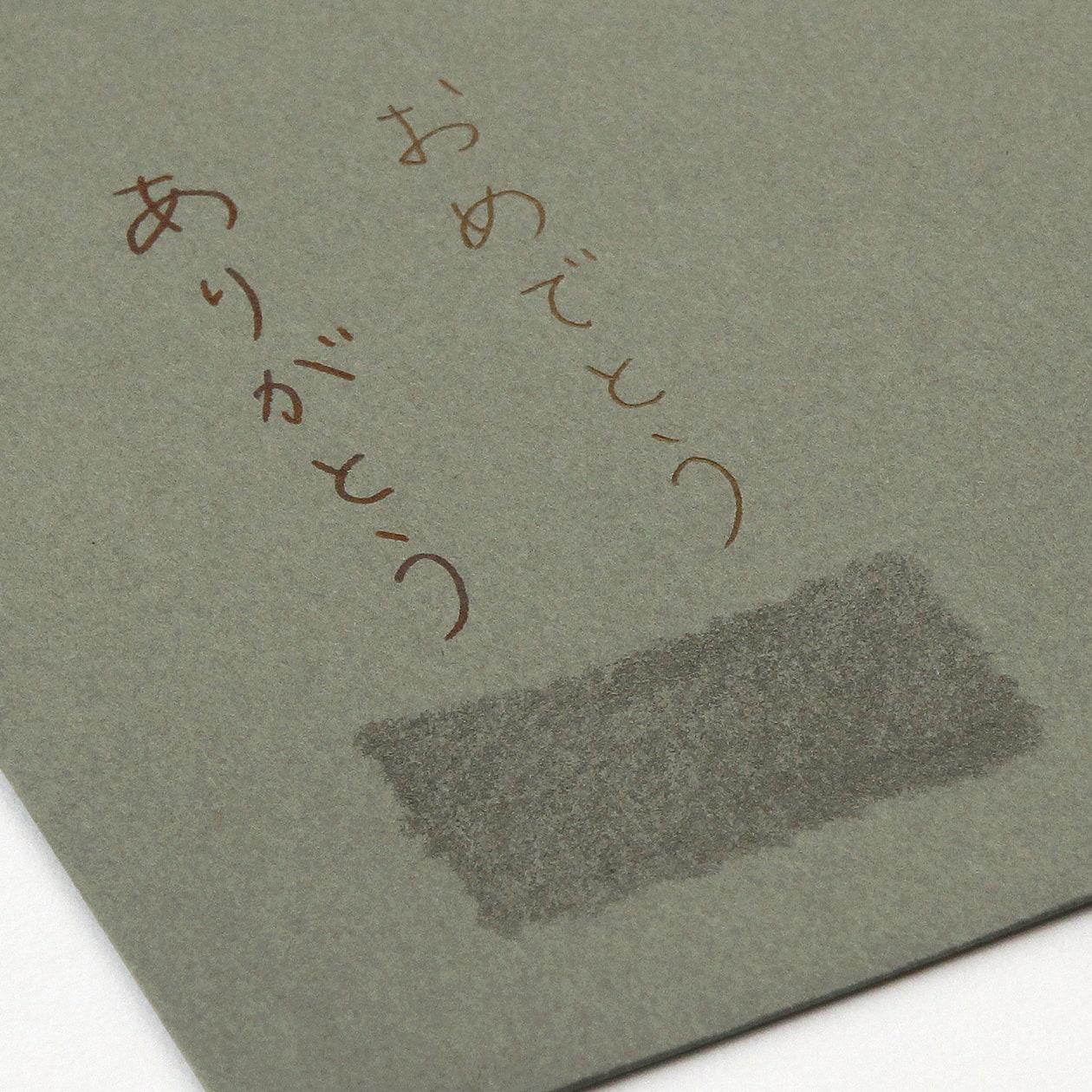 洋2カマス封筒 コットン(NTラシャ) 鉛 116.3g
