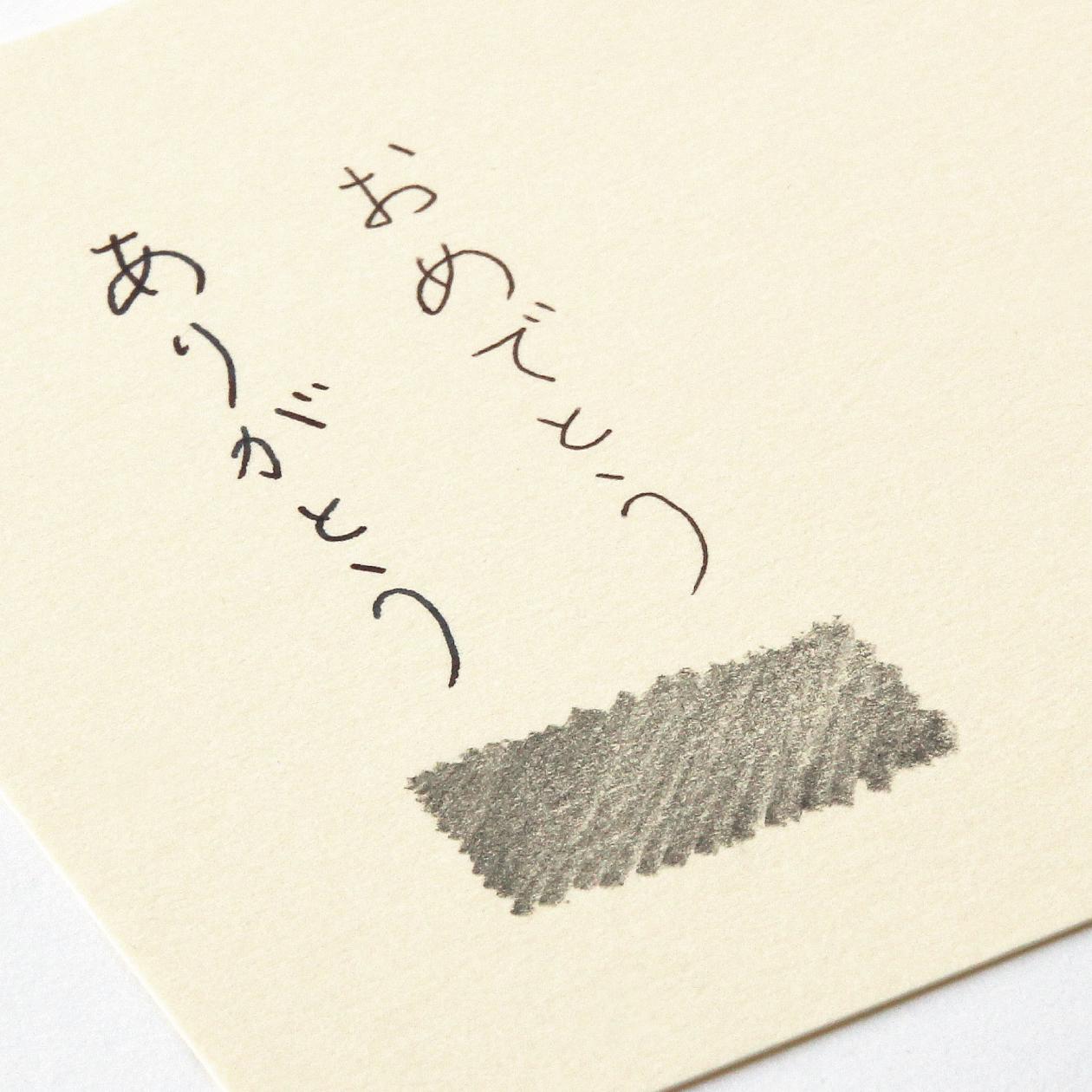 No.57ボーダード Pカード ピスタチオ 232.8g