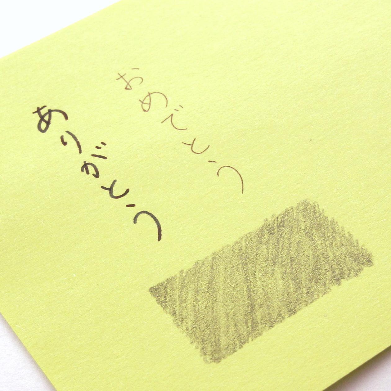 洋2カマス封筒 上質カラー グリーン 90.7g