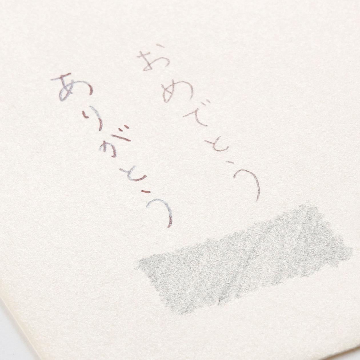 洋1ダイア封筒 コットンパール ナチュラル 125.3g