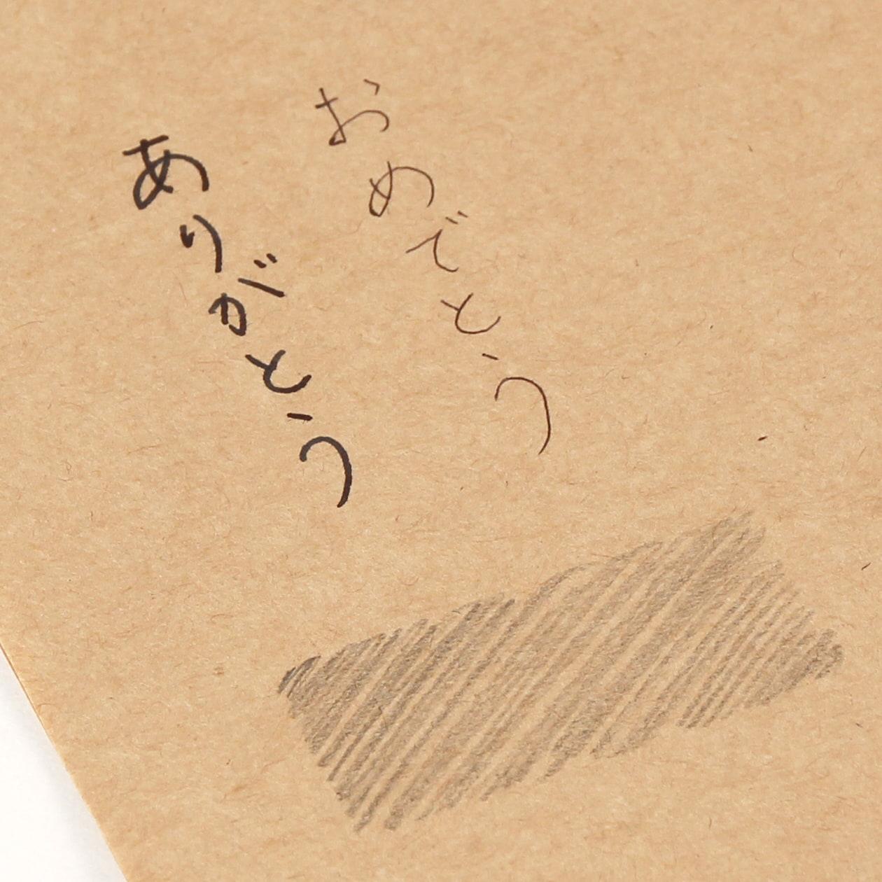 平袋240×360 未晒(みざらし)クラフト 70g