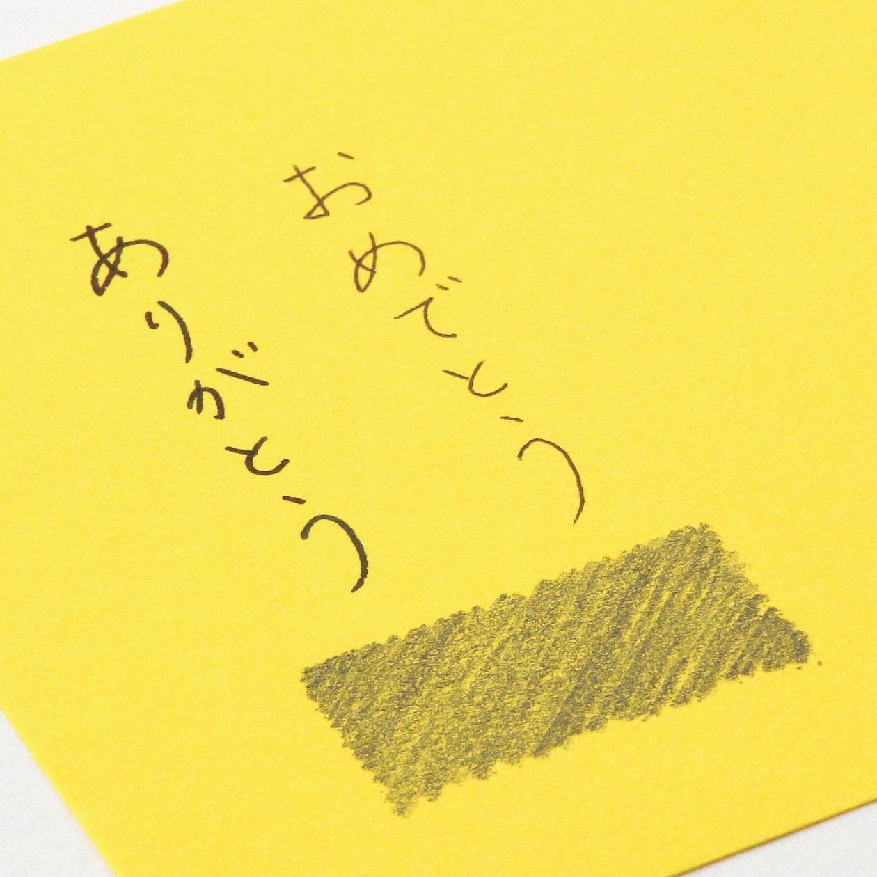 #53VカードR コットン(NTラシャ) ひまわり 151.2g