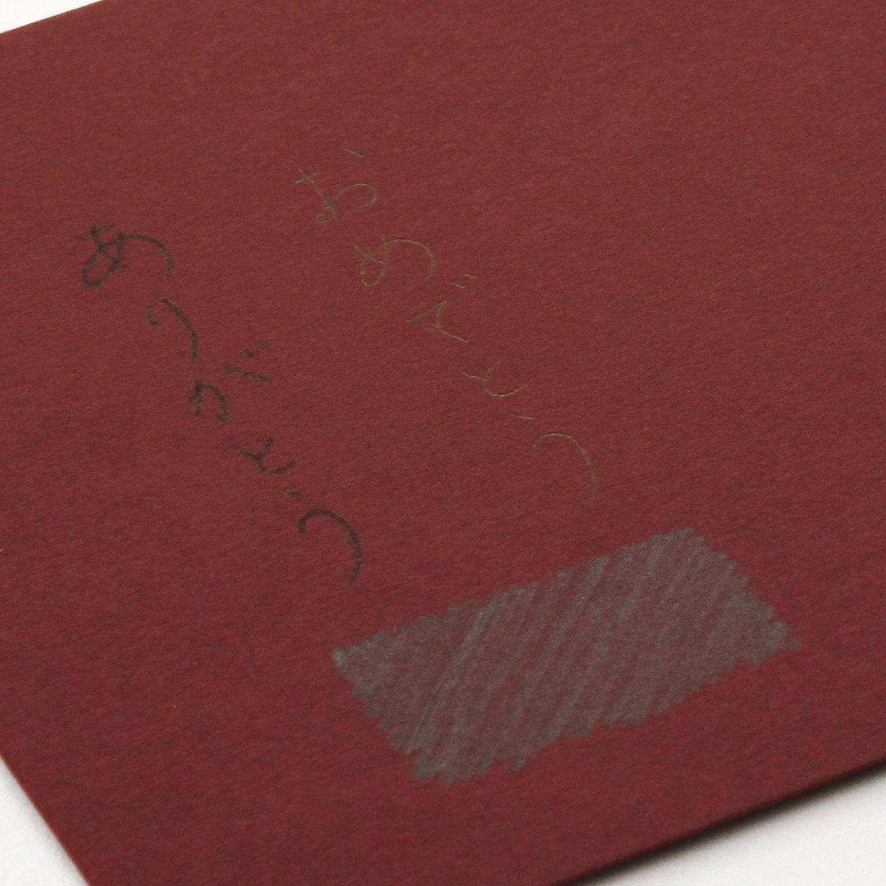角2封筒 コットン バーガンディ 116.3g