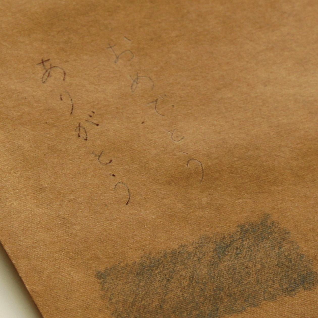 角2封筒 クラフトロウ引き 未晒