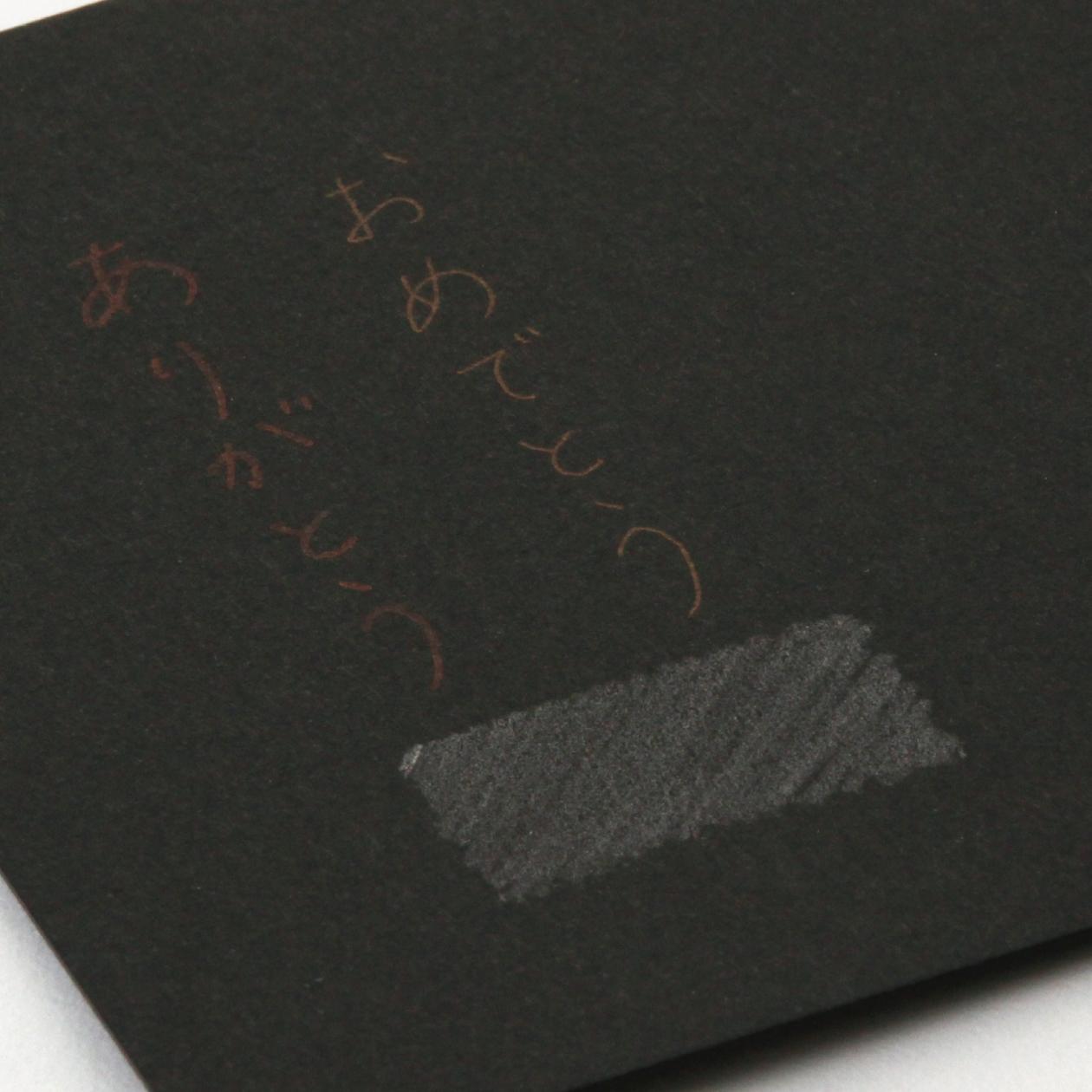 Pカード ボード紙 ブラック 464g