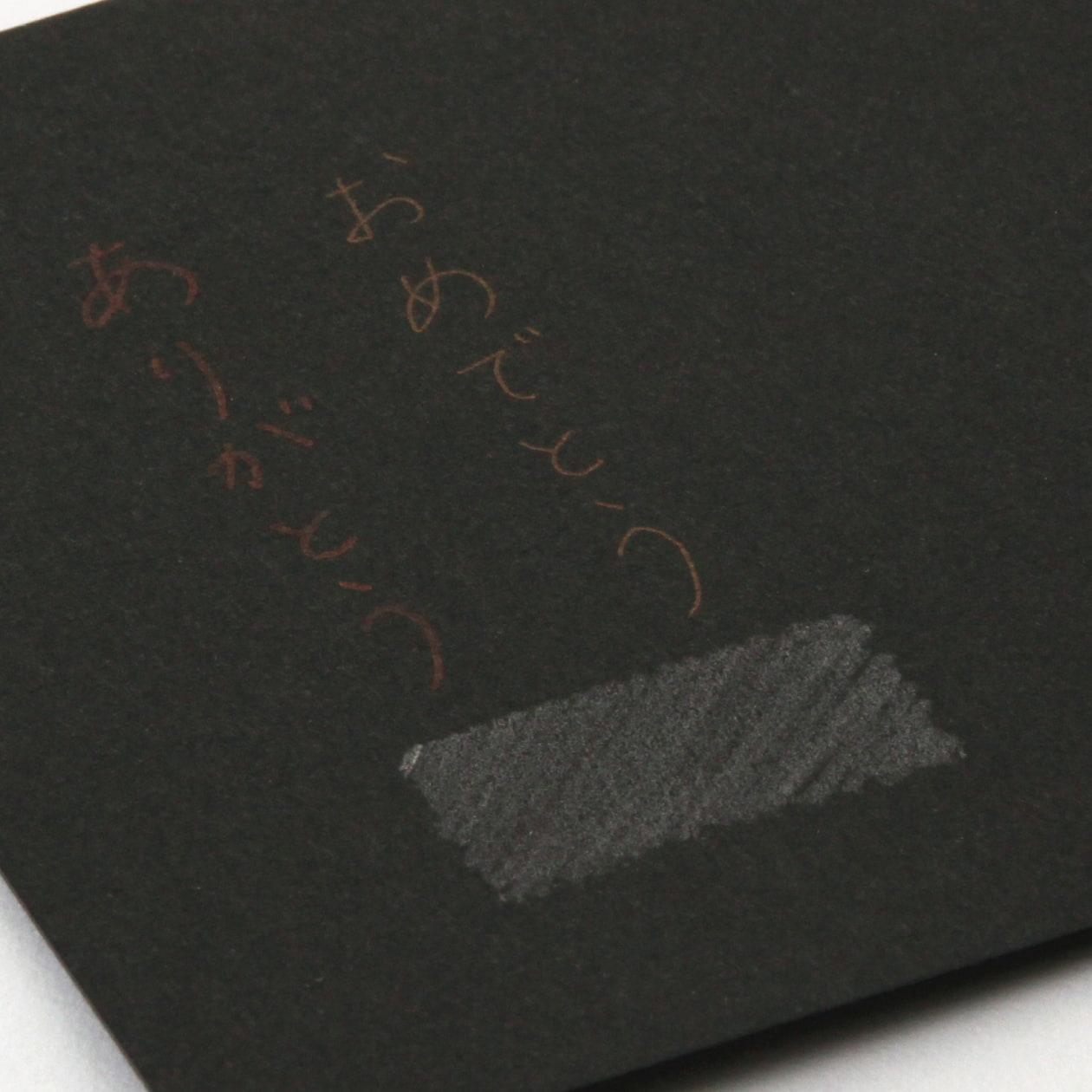 #27カード ボード紙 ブラック 464g