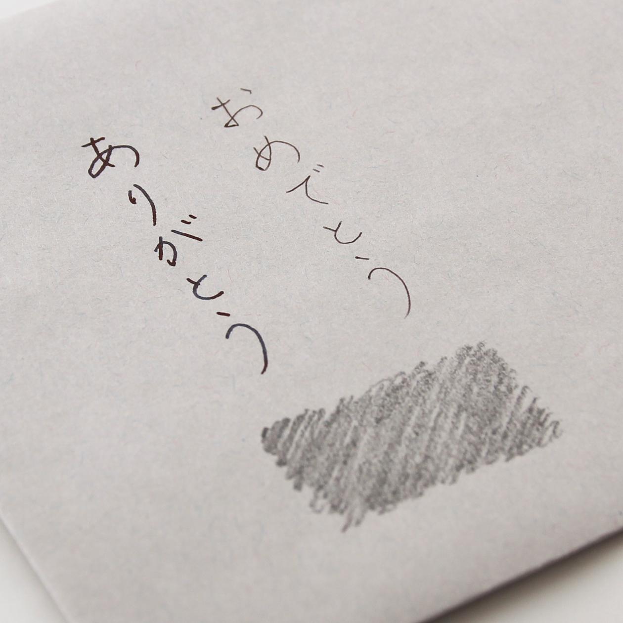 角6封筒 HAGURUMA Basic ライナーグレイ 100g