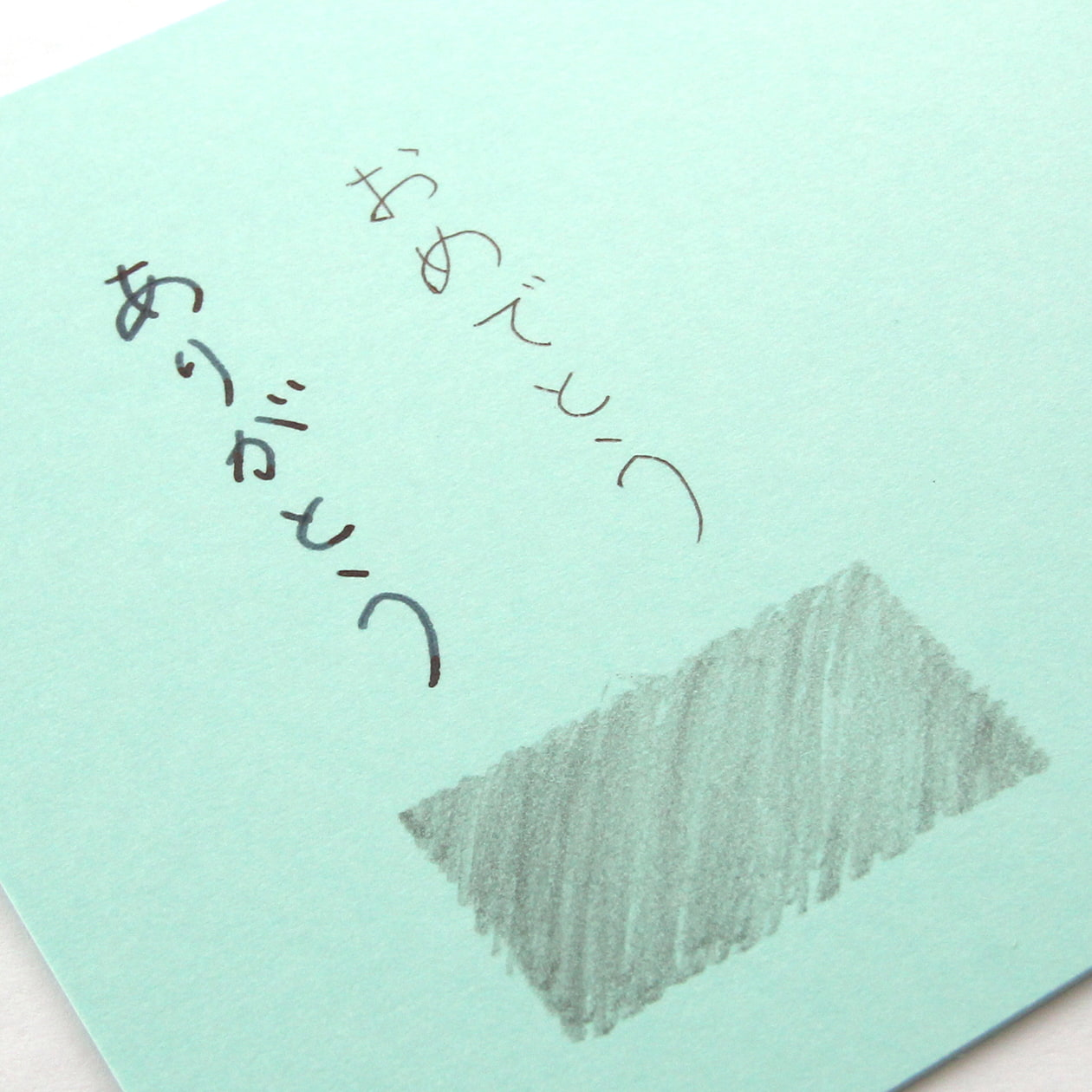Pカード ボード紙 ペールブルー 465g
