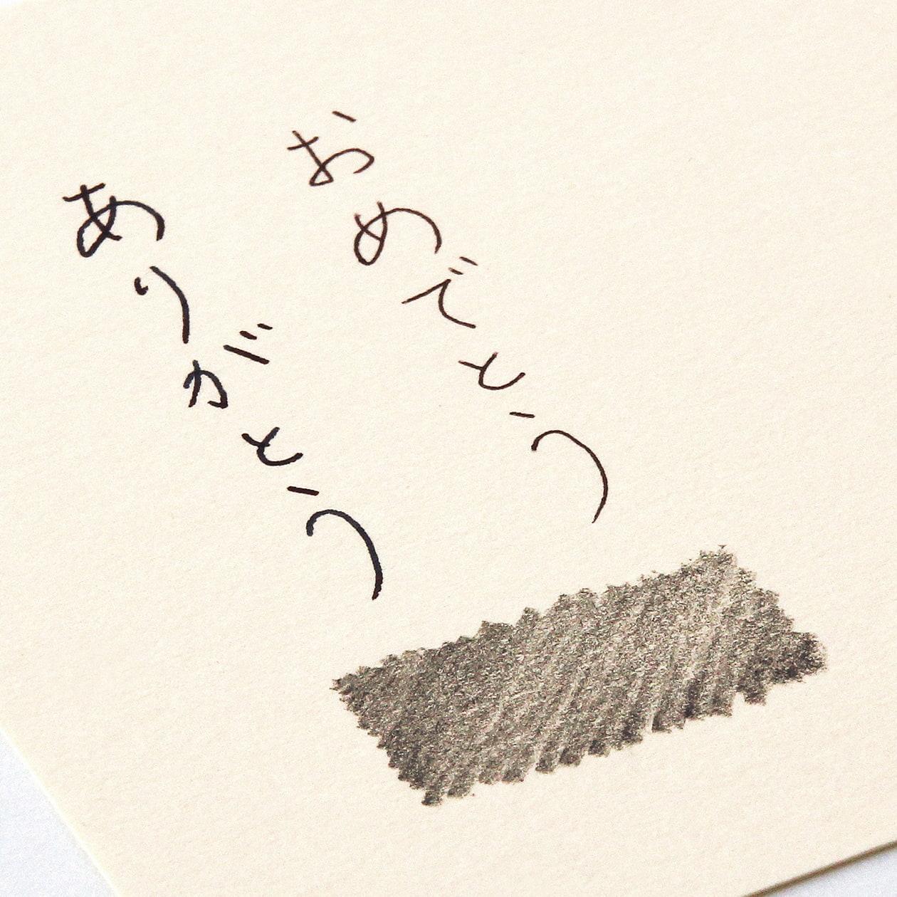No.57ボーダード PVカード ゴールド 232.8g