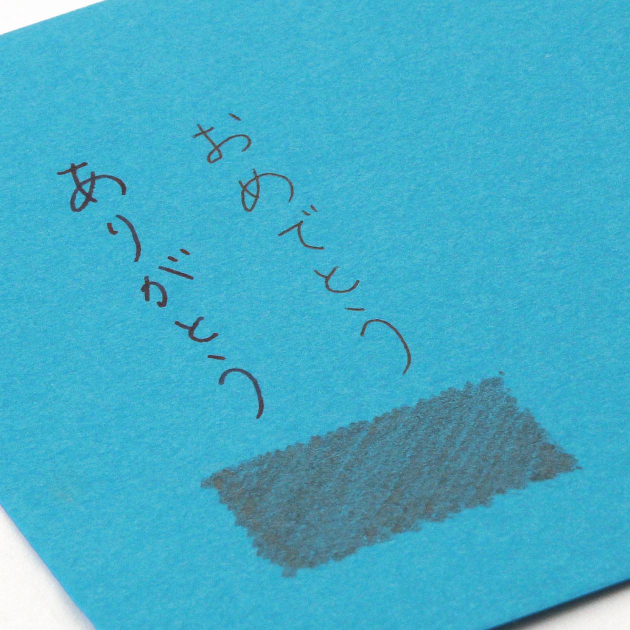 #53VカードR コットン(NTラシャ) るり 151.2g