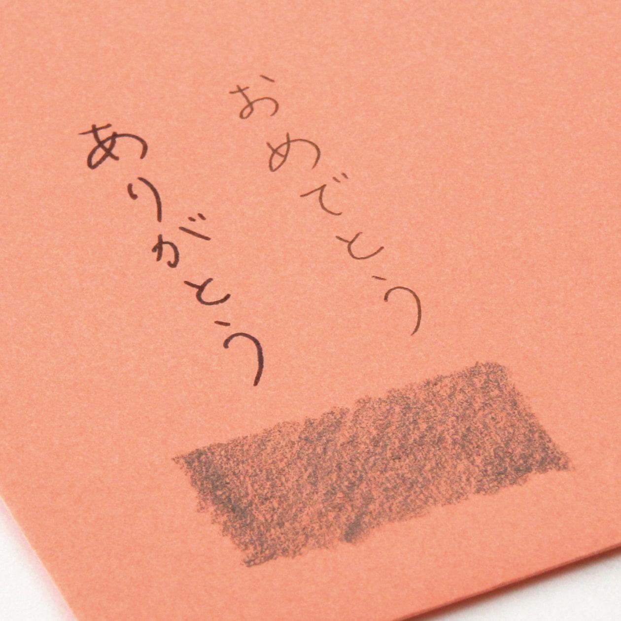 洋2カマス封筒 コットン(NTラシャ) べに鮭 116.3g