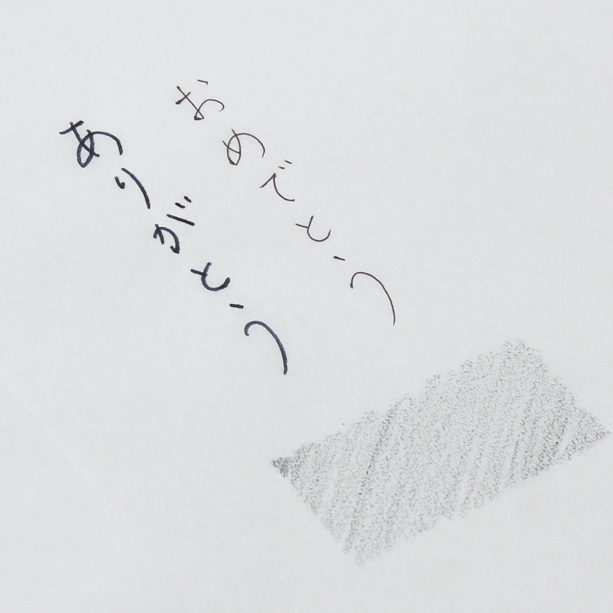 394×545 薄葉紙 ホワイト 19g(tカラペ)