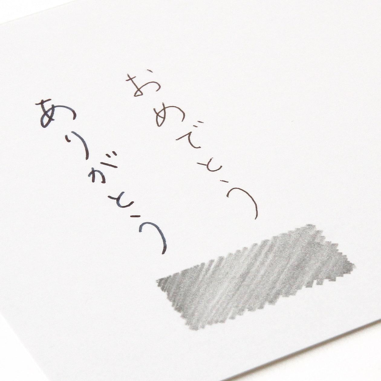 洋1ダイア封筒 クラウド 127.9g