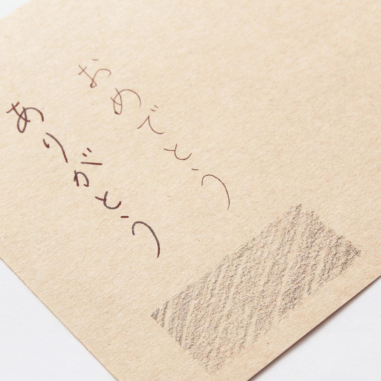 A6シール HAGURUMA Basic ウッドブラウン