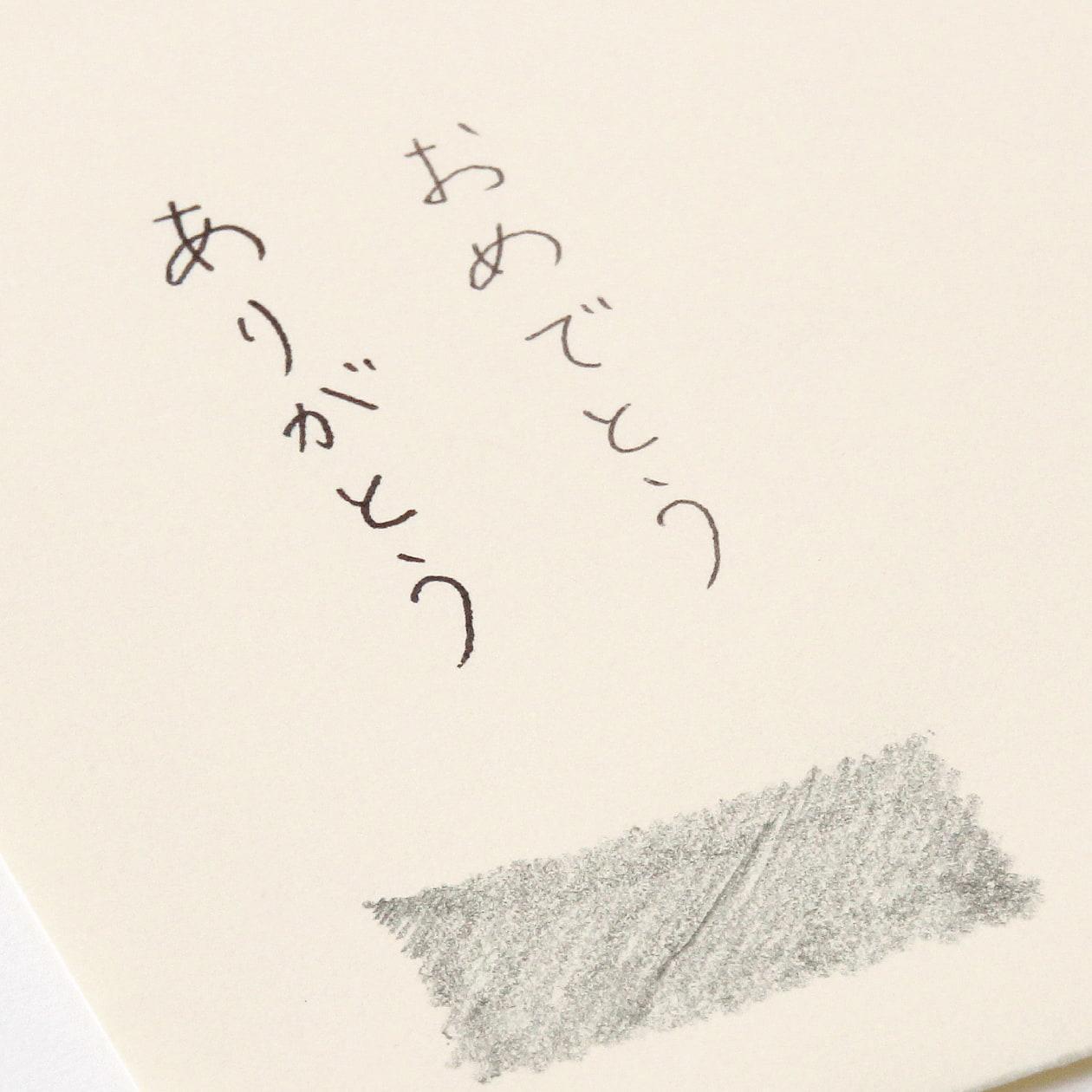 No.57ボーダード A4シート ピスタチオ 116.3g