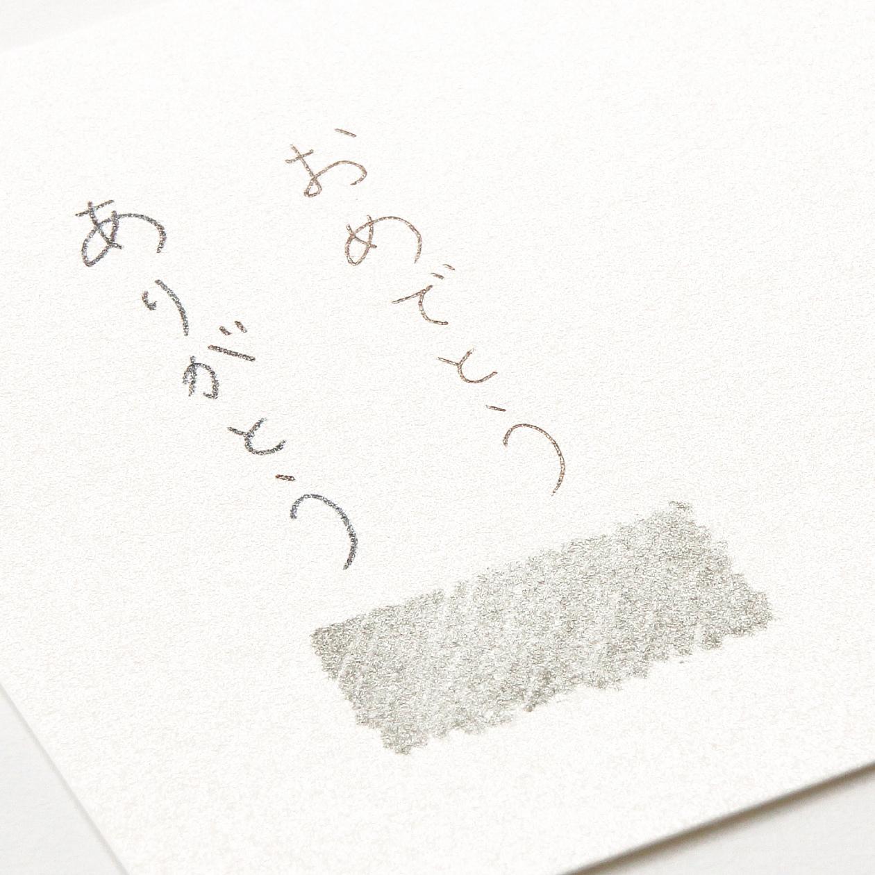 A4カード+α HAGURUMA Colors パール 260g