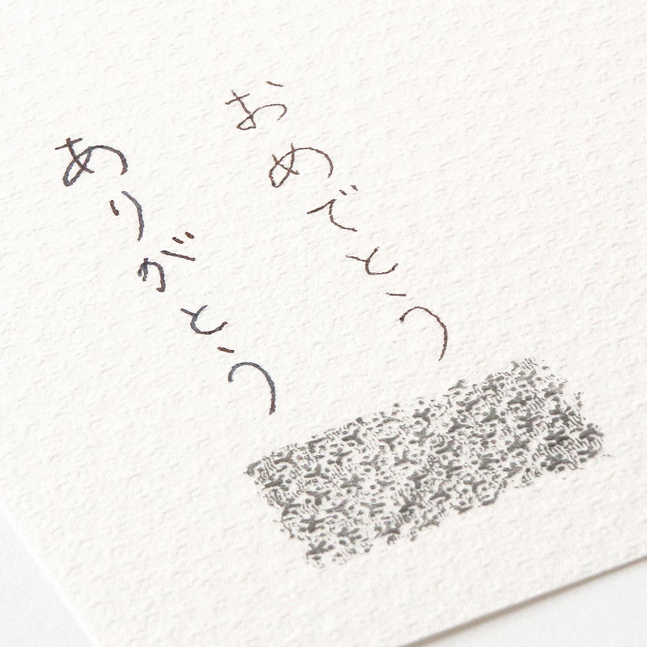 洋2カマス封筒 江戸小染・はな 白 81.4g