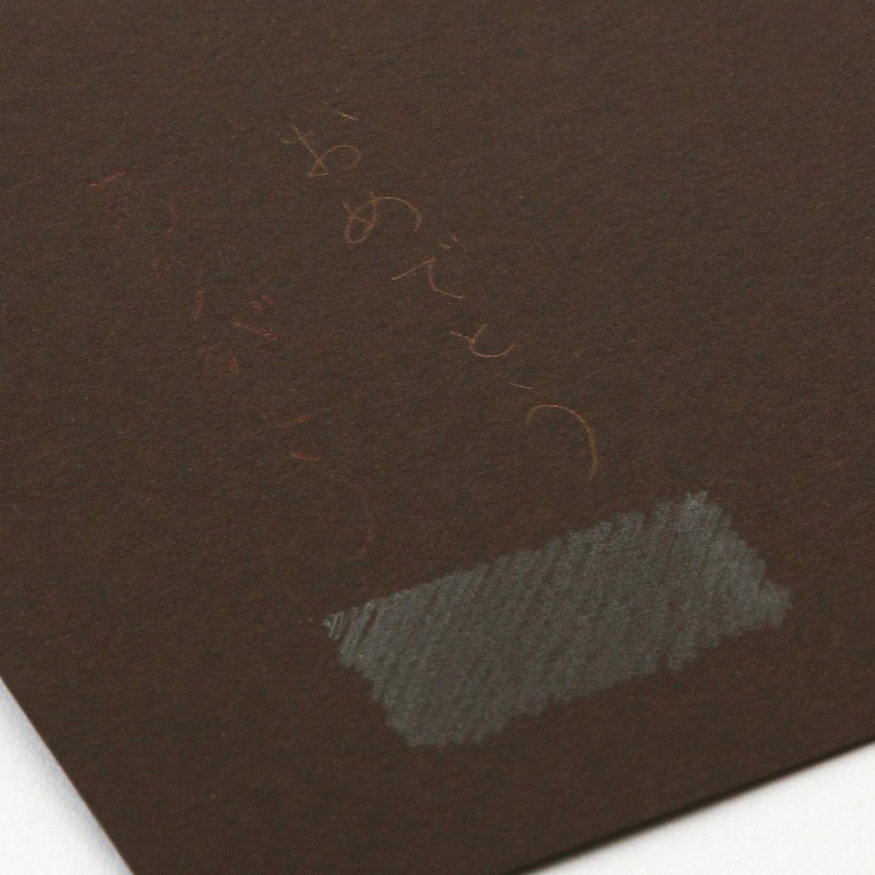 #24Vカード コットン チョコレート 291g