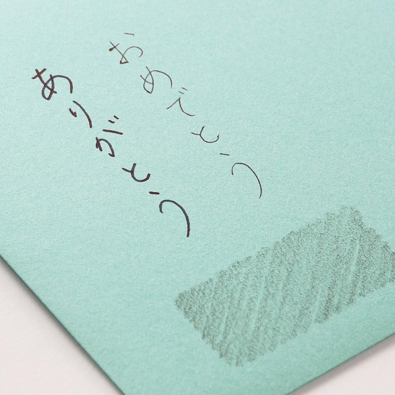 洋2カマス封筒 コットン(NTラシャ) あさぎ 116.3g