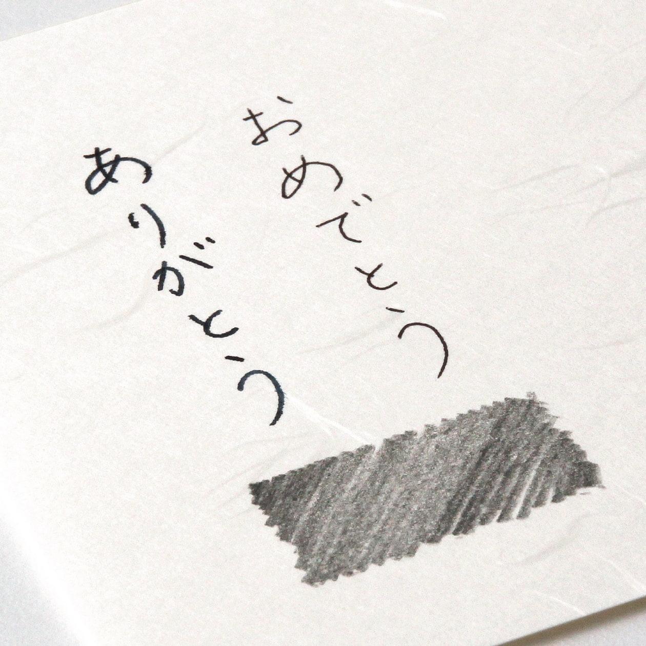 長3封筒 白うさぎ 大礼 98g