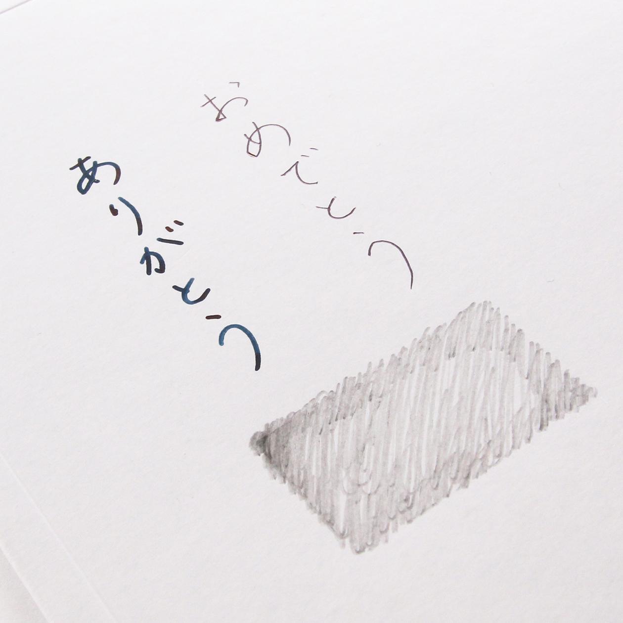 CD用封筒 厚紙 白 310g テープ有