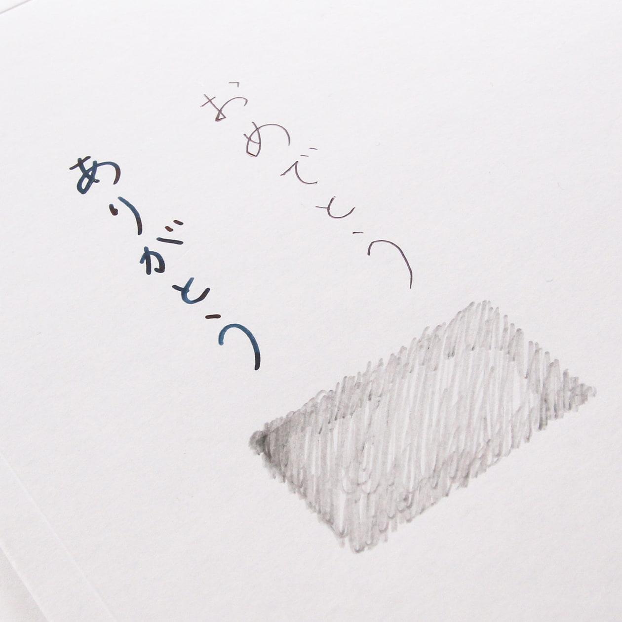 メール便用封筒 厚紙 白 310g テープ有