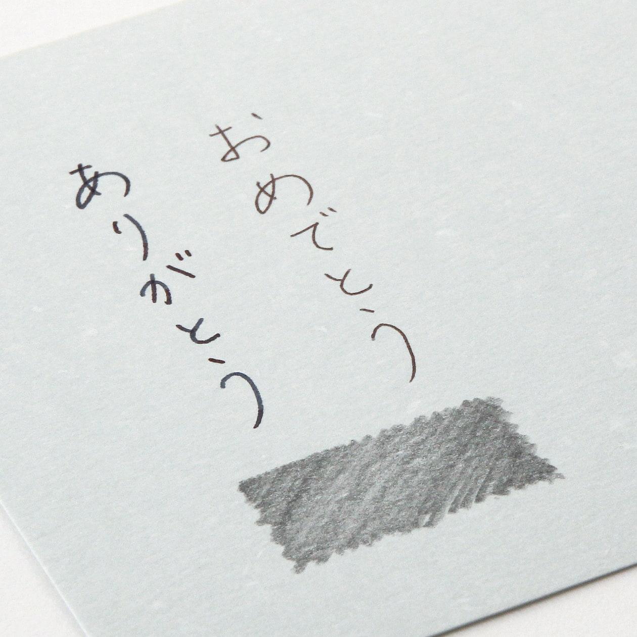 #53VカードR フェザーワルツ ミズ 197.7g