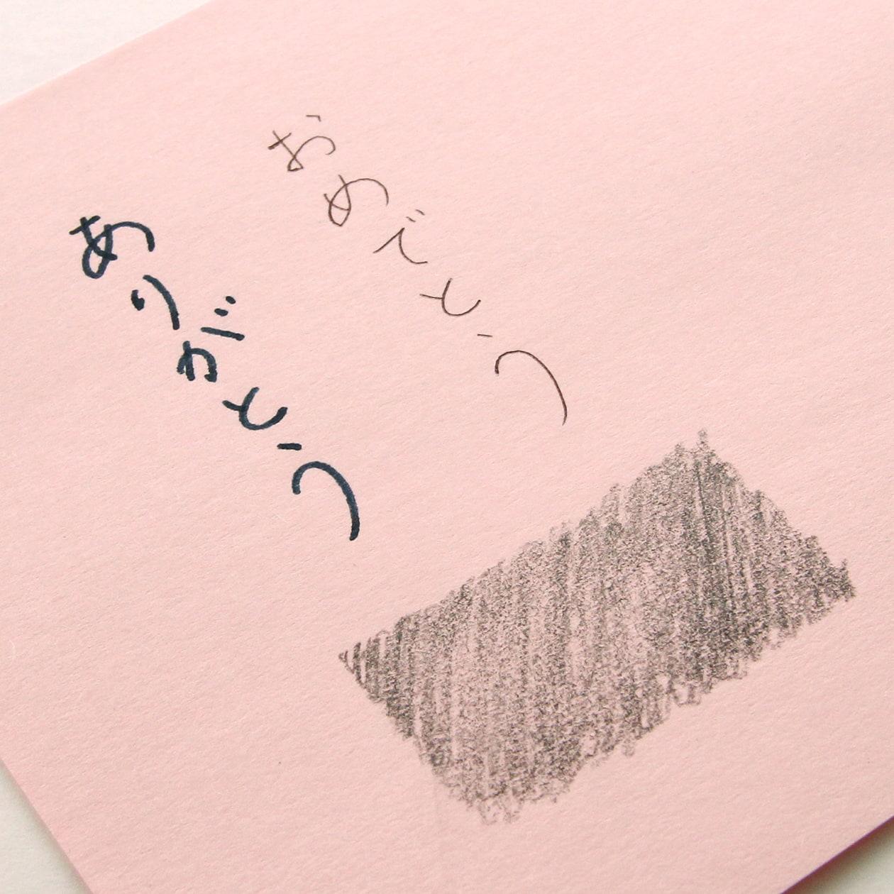 NEカマス封筒 上質カラー ピンク 90.7g