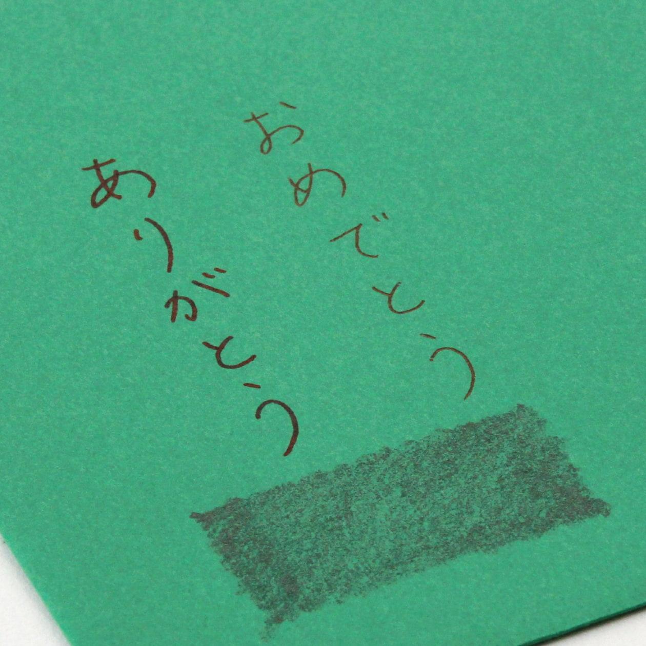 B5シート コットン(NTラシャ) 緑 116.3g