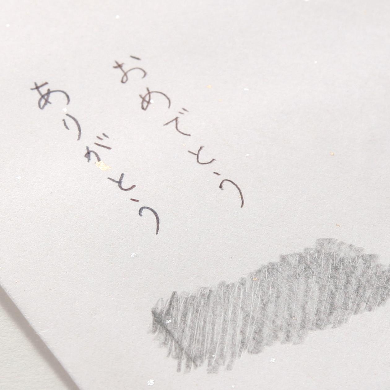 角6封筒 白うさぎ 金銀 98g