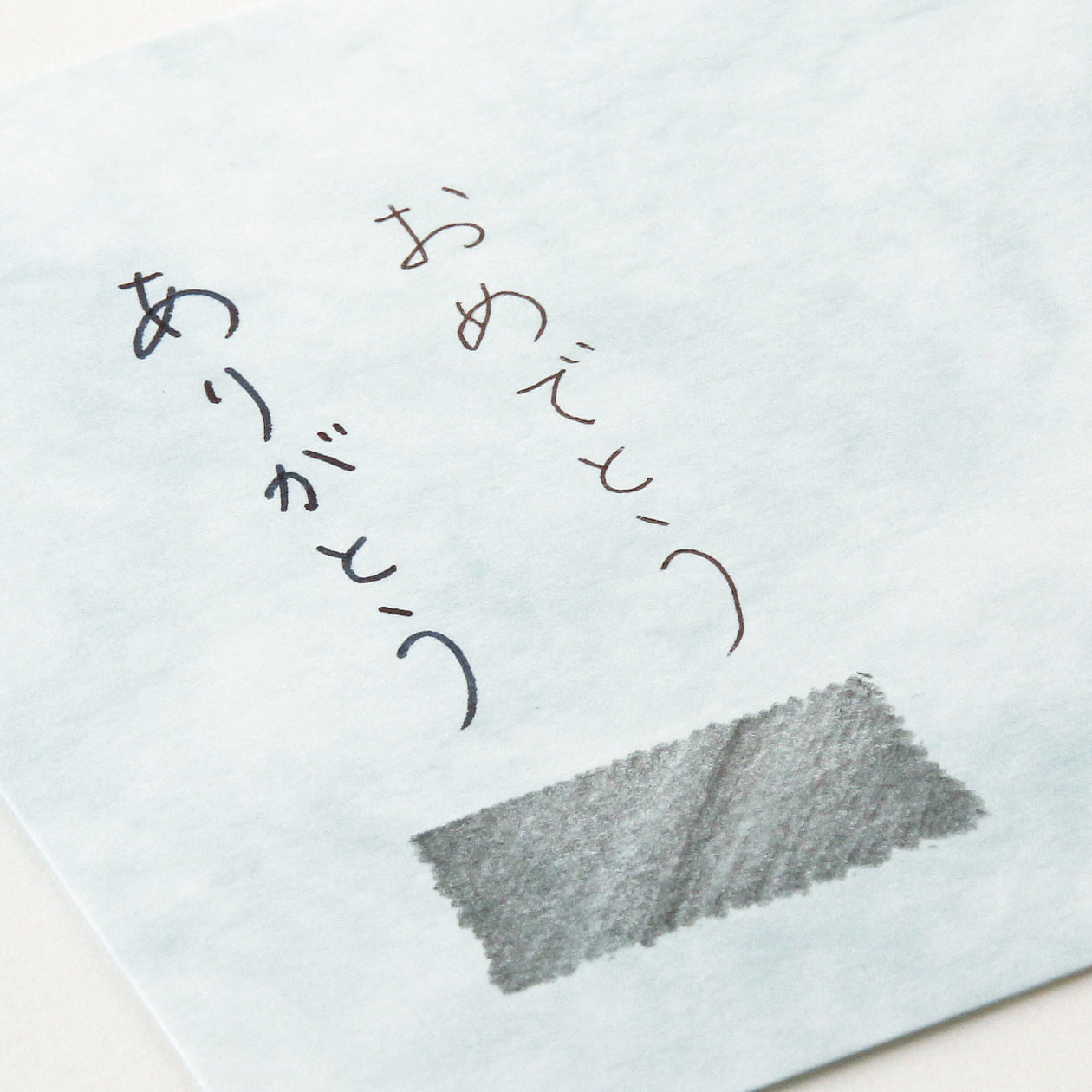 #53VカードR アトモス マリン 197.7g