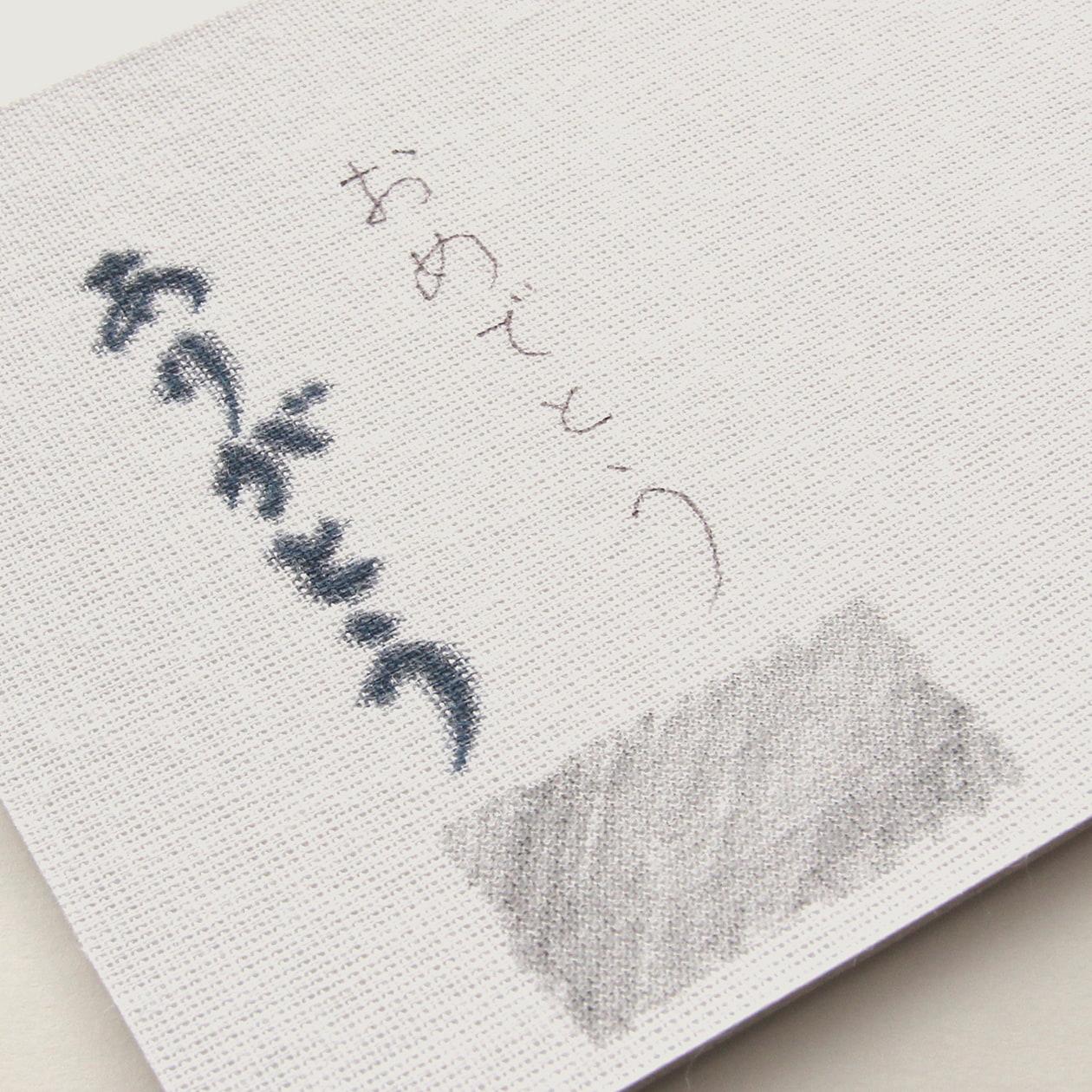 Pカード 細布 ホワイト×グレー